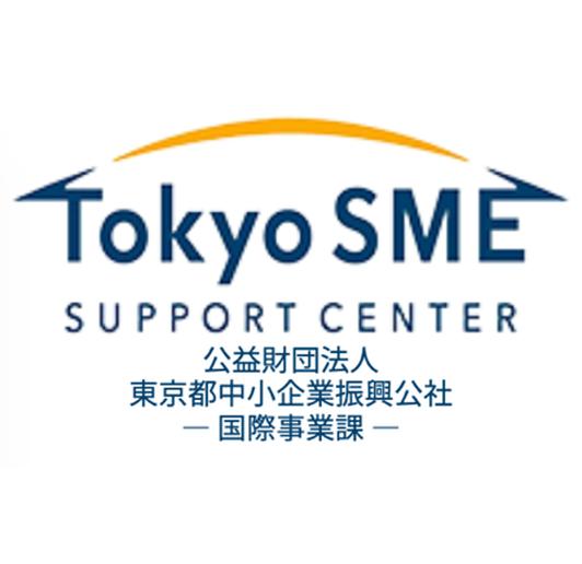令和3年度「東京都公社の越境EC支援事業」の拡大及び委託継続が決定いたしました