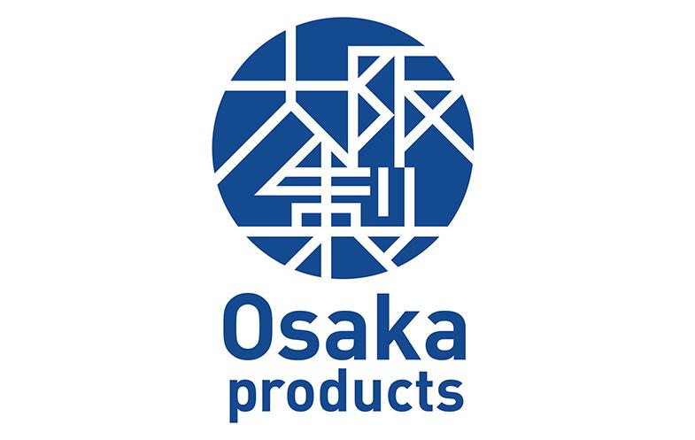 大阪製ブランド