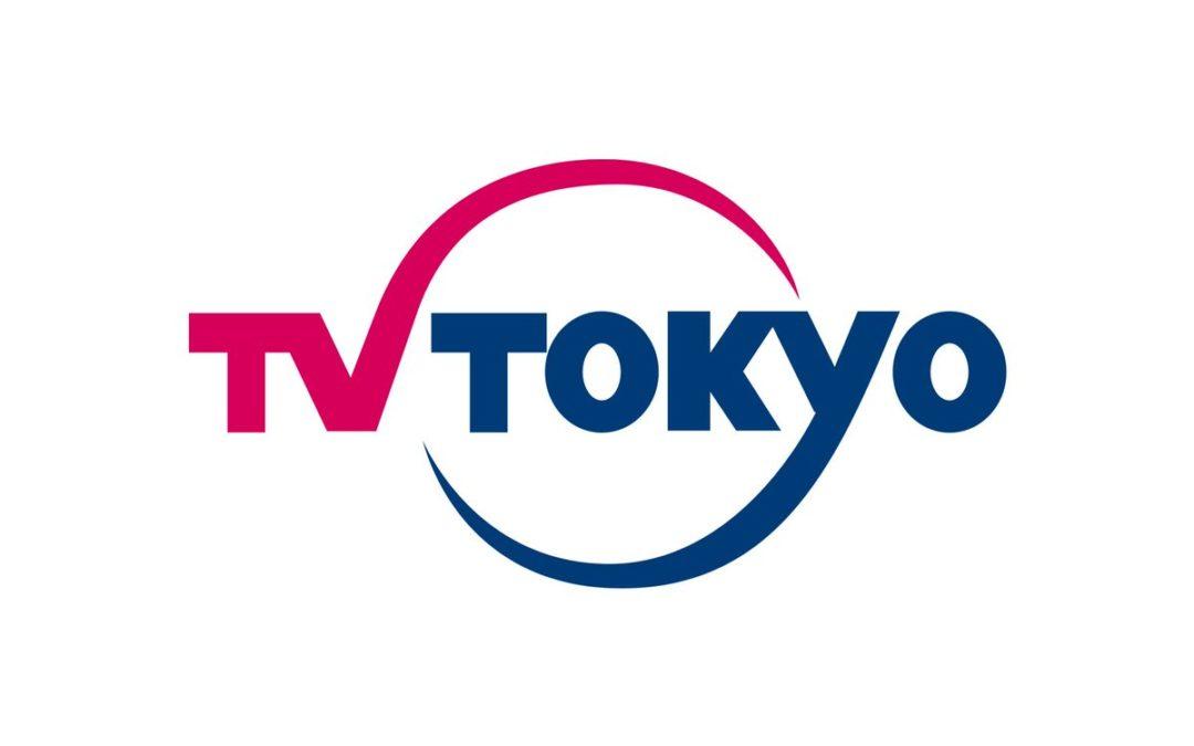 株式会社テレビ東京ダイレクト