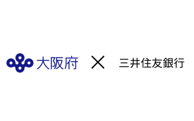 大阪府&三井住友銀行主催にて「越境ECセミナー〜非対面、非接触のビジネスモデル〜」を開催します